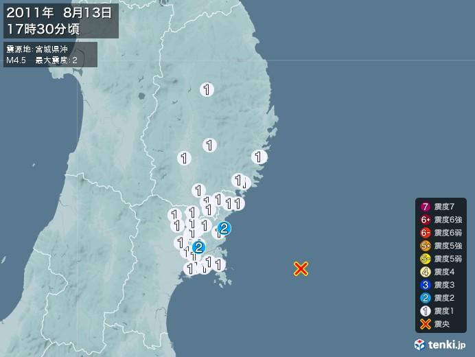 地震情報(2011年08月13日17時30分発生)