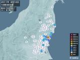 2011年08月14日16時38分頃発生した地震
