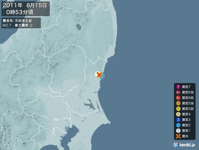 地震情報(2011年08月15日00時53分発生)