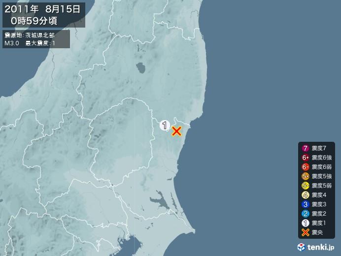 地震情報(2011年08月15日00時59分発生)