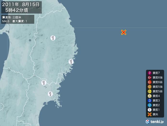 地震情報(2011年08月15日05時42分発生)