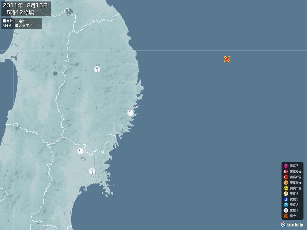 地震情報 2011年08月15日 05時42分頃発生 最大震度:1 震源地:三陸沖(拡大画像)
