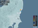 2011年08月15日05時45分頃発生した地震