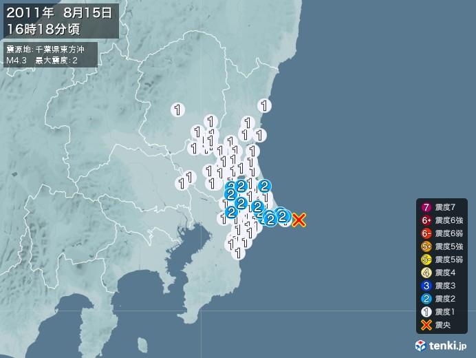地震情報(2011年08月15日16時18分発生)