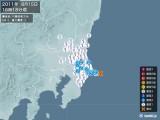 2011年08月15日16時18分頃発生した地震