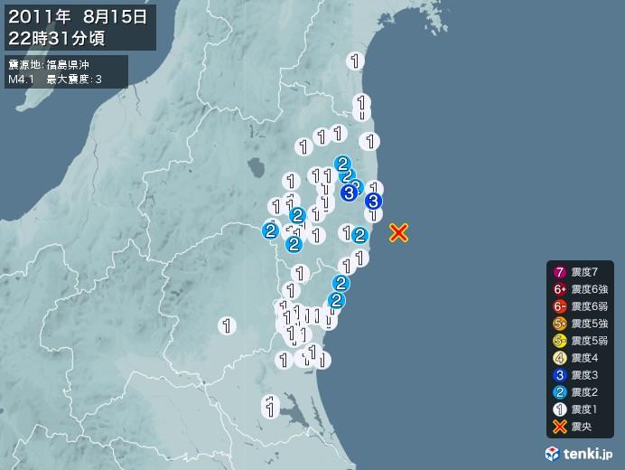 地震情報(2011年08月15日22時31分発生)