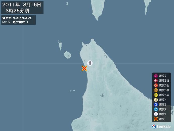 地震情報(2011年08月16日03時25分発生)