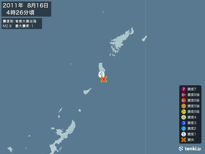 地震情報(2011年08月16日04時26分発生)
