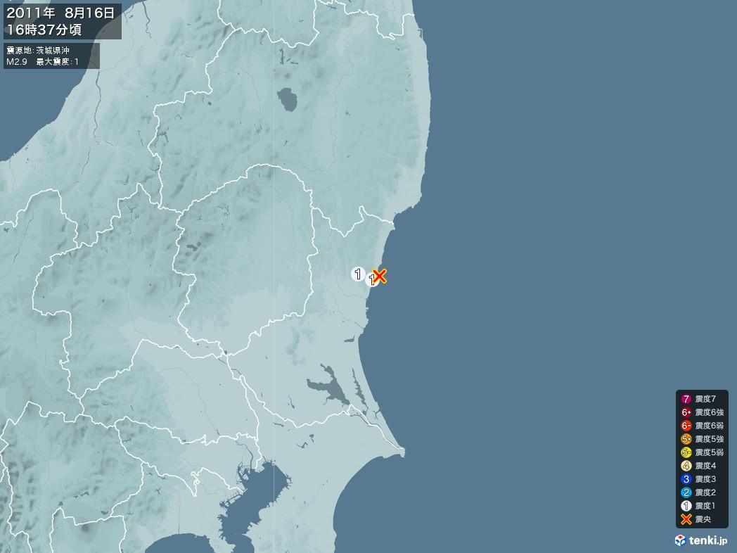 地震情報 2011年08月16日 16時37分頃発生 最大震度:1 震源地:茨城県沖(拡大画像)