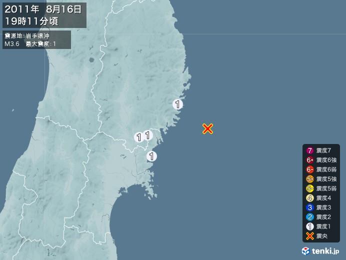 地震情報(2011年08月16日19時11分発生)