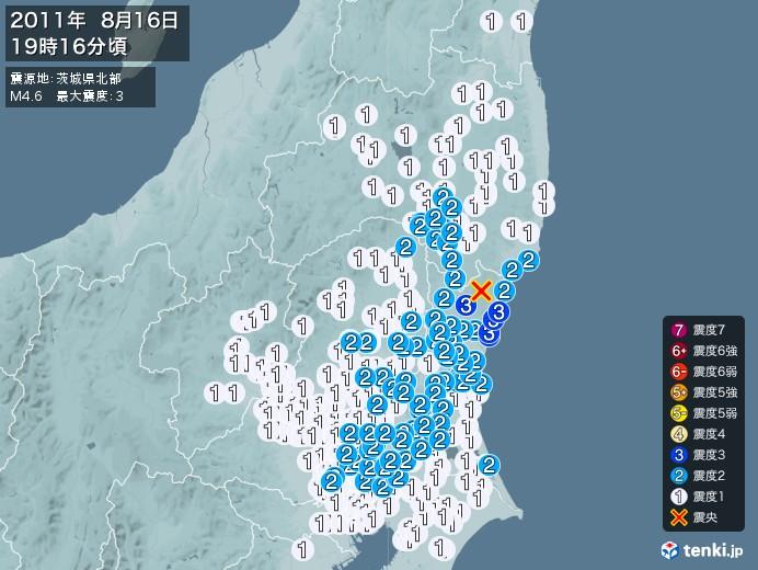 地震情報(2011年08月16日19時16分発生)