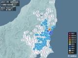 2011年08月16日19時16分頃発生した地震