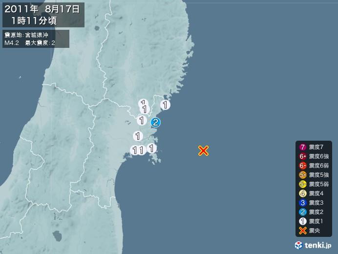 地震情報(2011年08月17日01時11分発生)