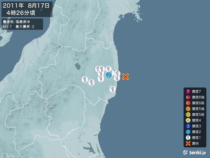 地震情報(2011年08月17日04時26分発生)