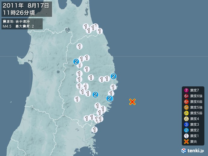 地震情報(2011年08月17日11時26分発生)