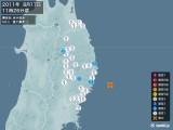2011年08月17日11時26分頃発生した地震
