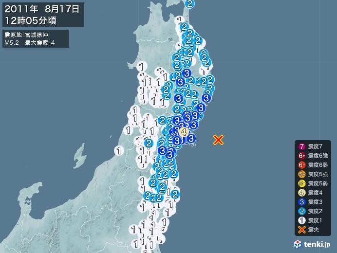 地震情報(2011年08月17日12時05分発生)