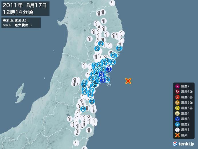 地震情報(2011年08月17日12時14分発生)