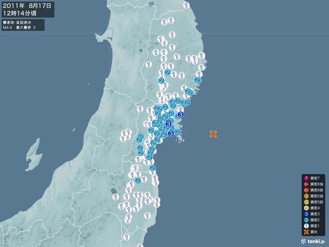 地震情報 2011年08月17日 12時14分頃発生 最大震度:3 震源地:宮城県沖(拡大画像)