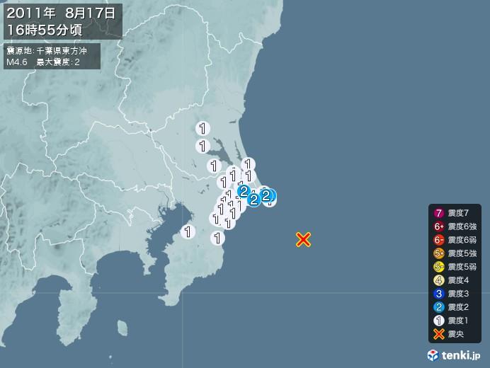 地震情報(2011年08月17日16時55分発生)