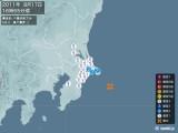 2011年08月17日16時55分頃発生した地震