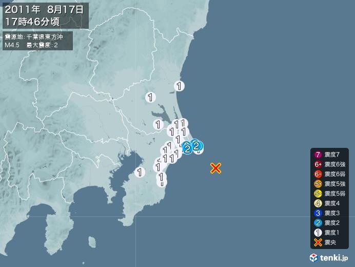 地震情報(2011年08月17日17時46分発生)