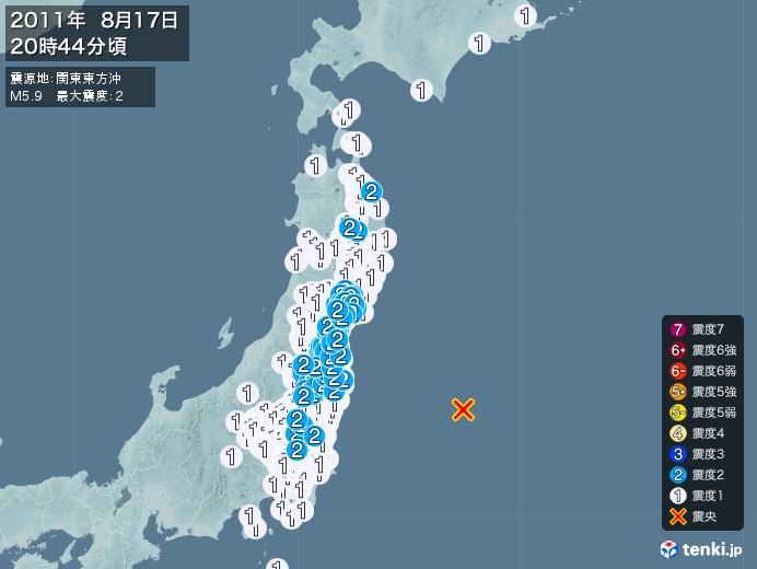 地震情報(2011年08月17日20時44分発生)