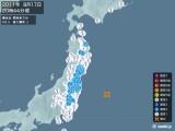 2011年08月17日20時44分頃発生した地震