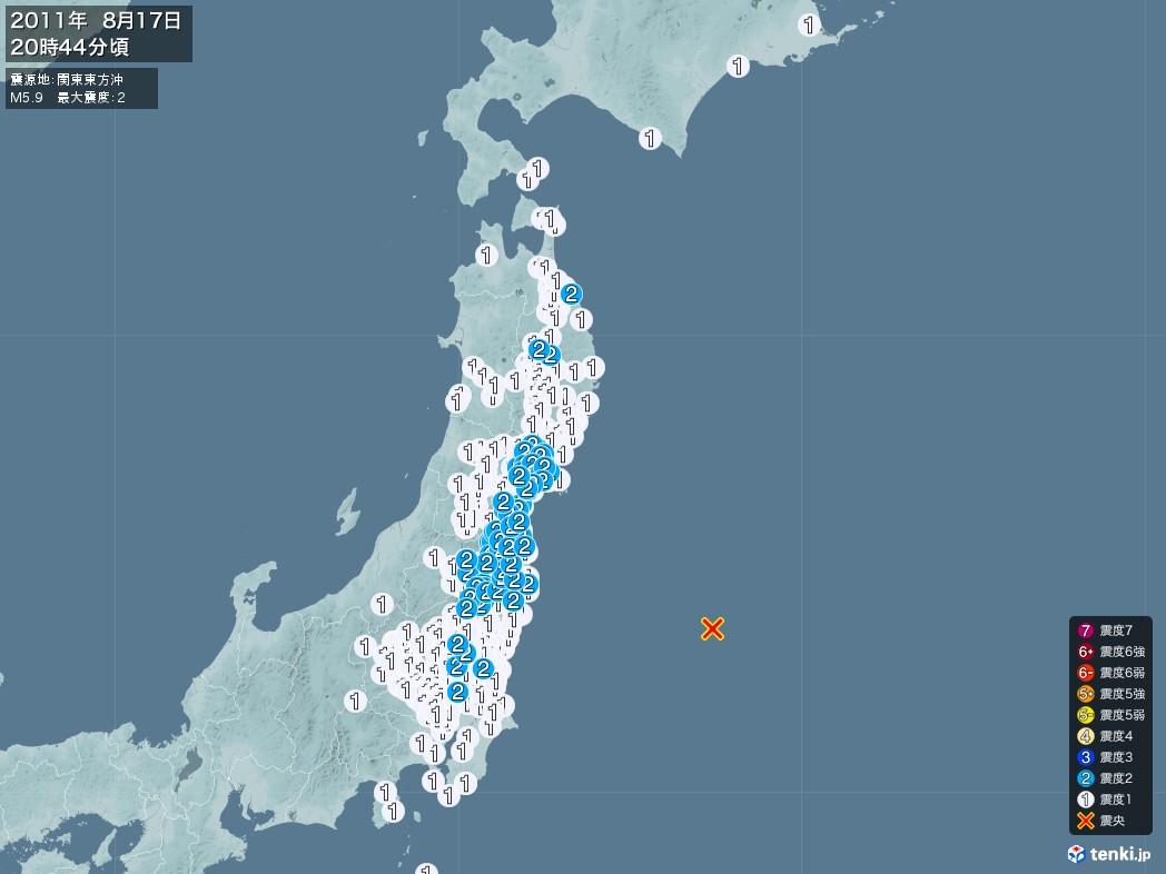 地震情報 2011年08月17日 20時44分頃発生 最大震度:2 震源地:関東東方沖(拡大画像)