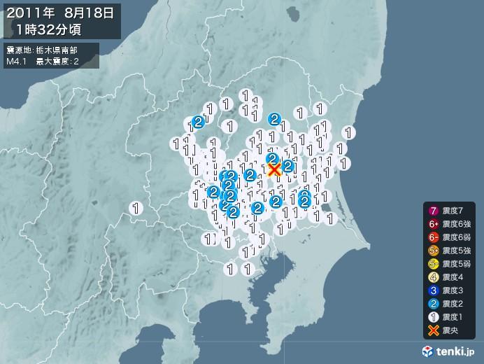 地震情報(2011年08月18日01時32分発生)