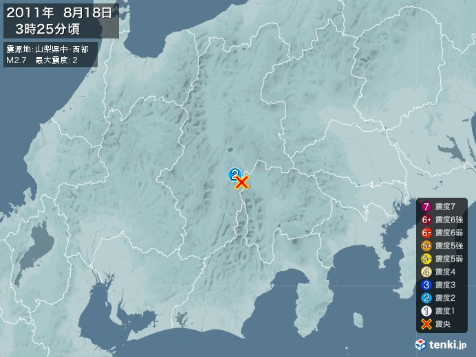 地震情報(2011年08月18日03時25分発生)