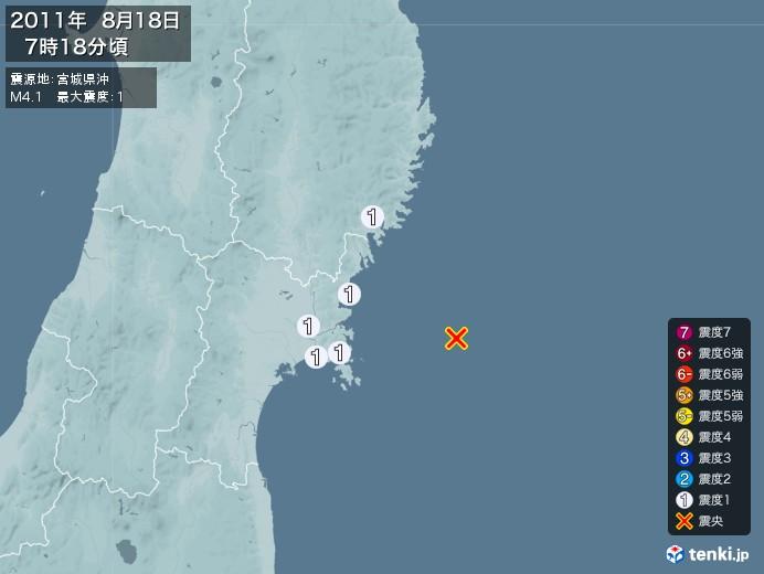 地震情報(2011年08月18日07時18分発生)