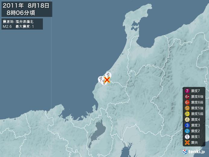地震情報(2011年08月18日08時06分発生)