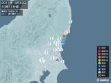 2011年08月18日10時11分頃発生した地震