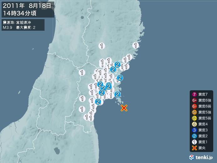 地震情報(2011年08月18日14時34分発生)