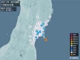 2011年08月18日14時34分頃発生した地震