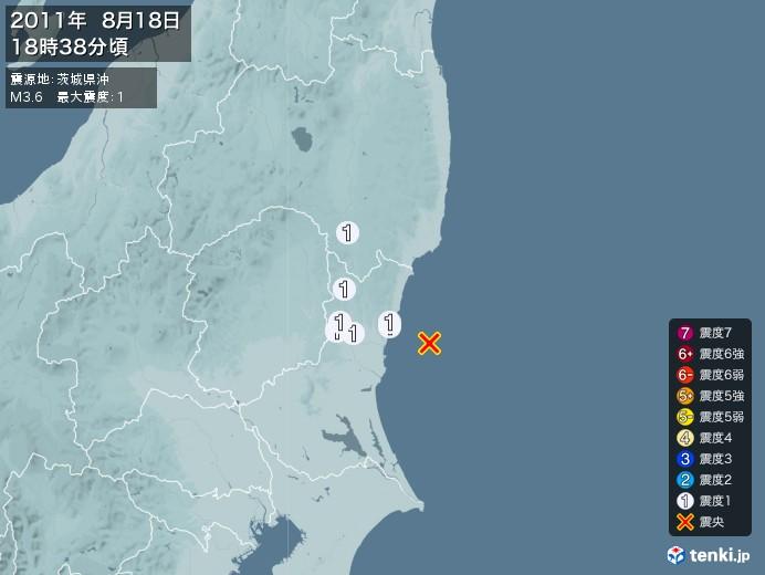 地震情報(2011年08月18日18時38分発生)