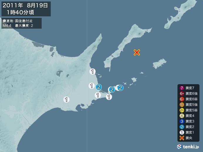地震情報(2011年08月19日01時40分発生)