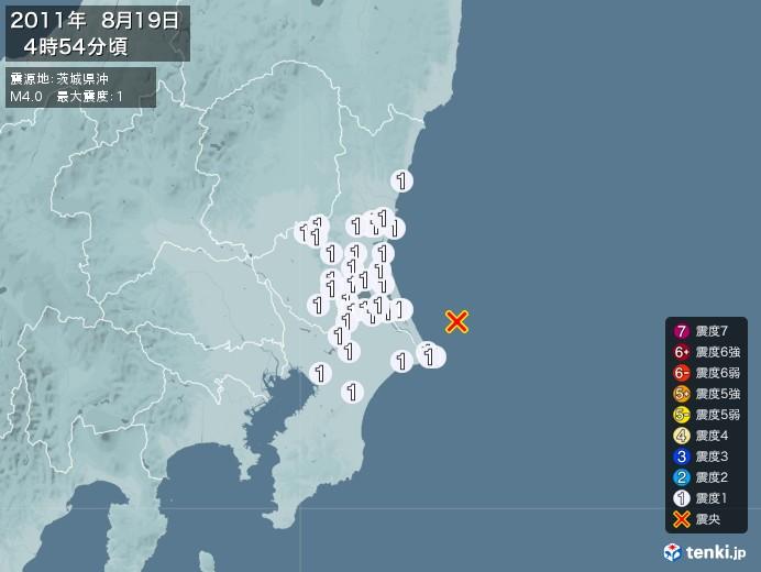 地震情報(2011年08月19日04時54分発生)