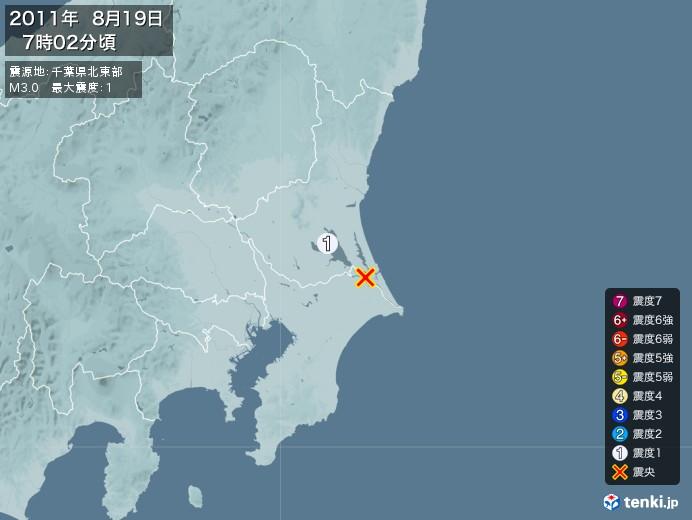 地震情報(2011年08月19日07時02分発生)