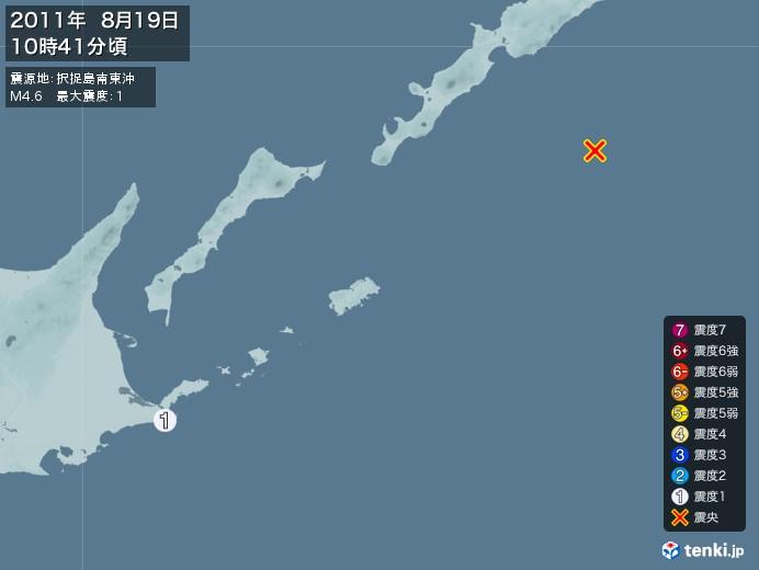 地震情報(2011年08月19日10時41分発生)