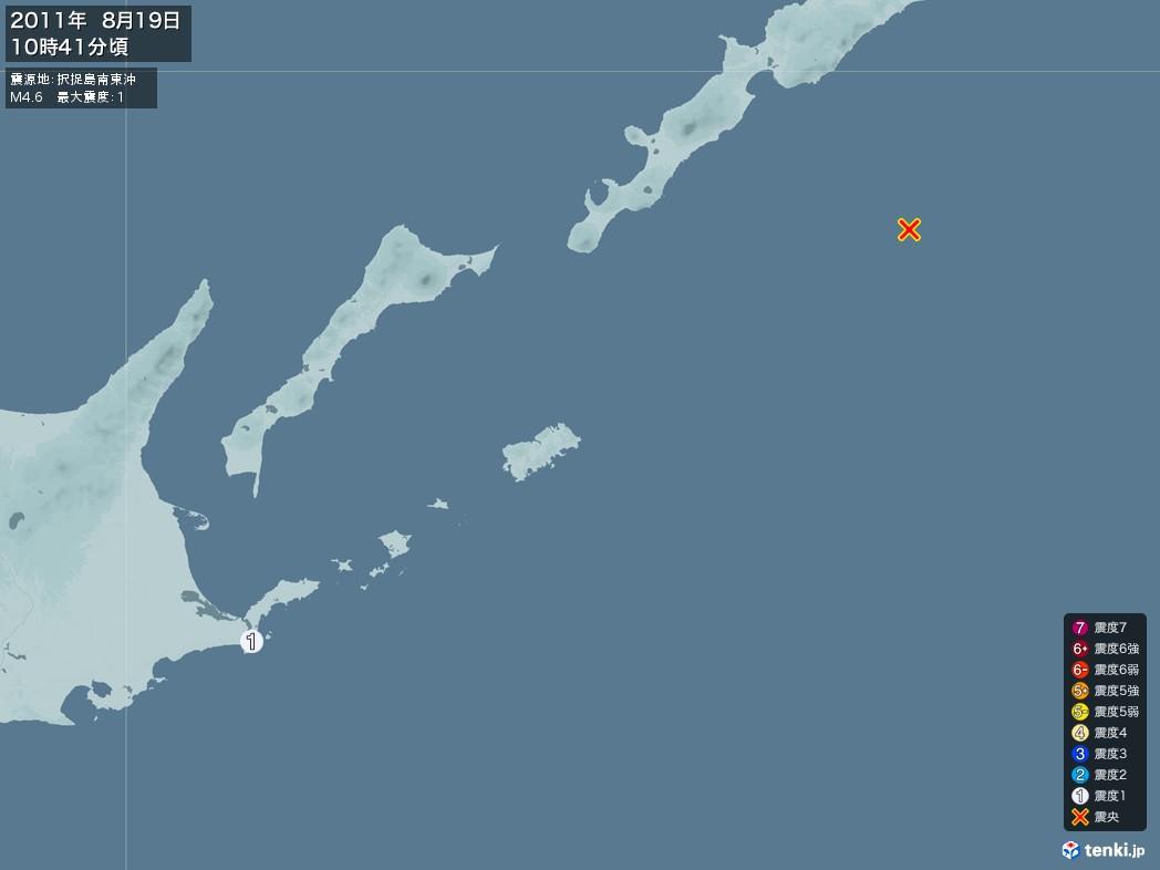 地震情報 2011年08月19日 10時41分頃発生 最大震度:1 震源地:択捉島南東沖(拡大画像)