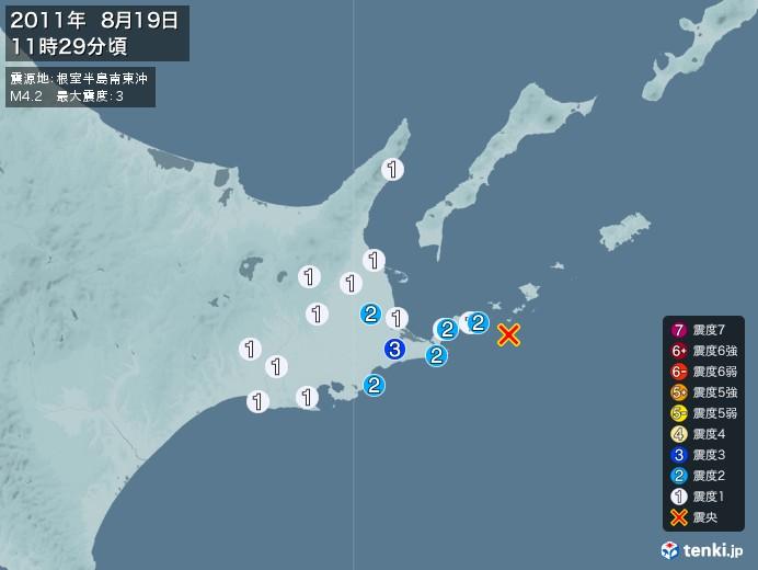 地震情報(2011年08月19日11時29分発生)