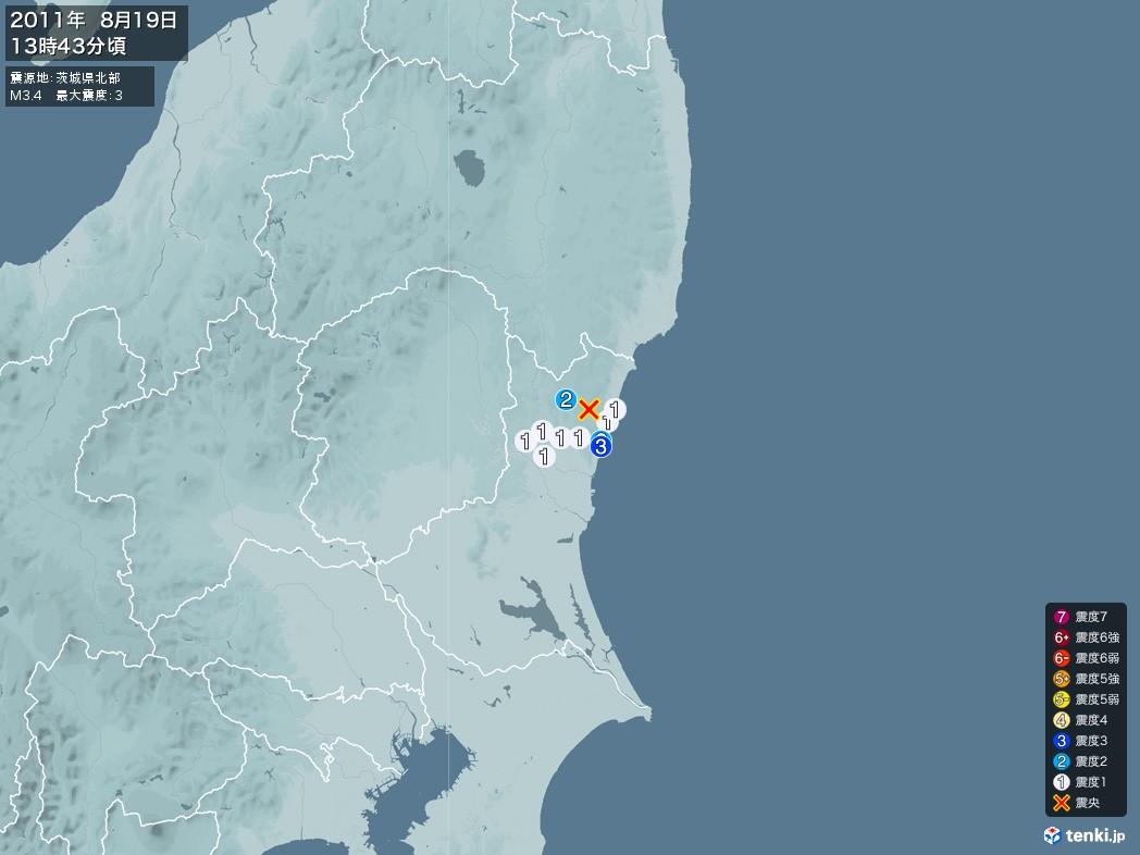 地震情報 2011年08月19日 13時43分頃発生 最大震度:3 震源地:茨城県北部(拡大画像)