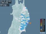 2011年08月19日13時51分頃発生した地震