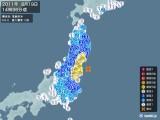 2011年08月19日14時36分頃発生した地震