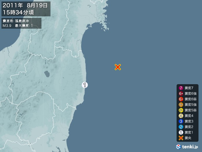 地震情報(2011年08月19日15時34分発生)