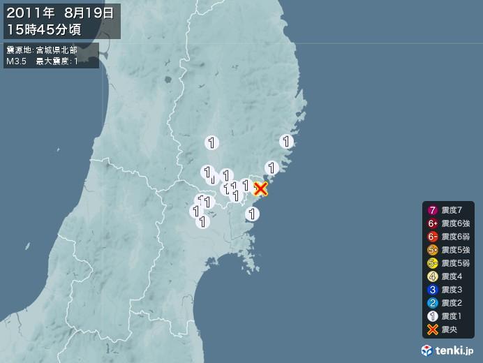 地震情報(2011年08月19日15時45分発生)
