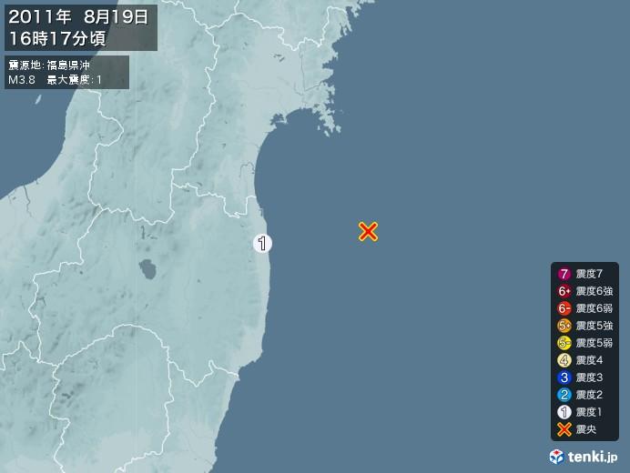 地震情報(2011年08月19日16時17分発生)