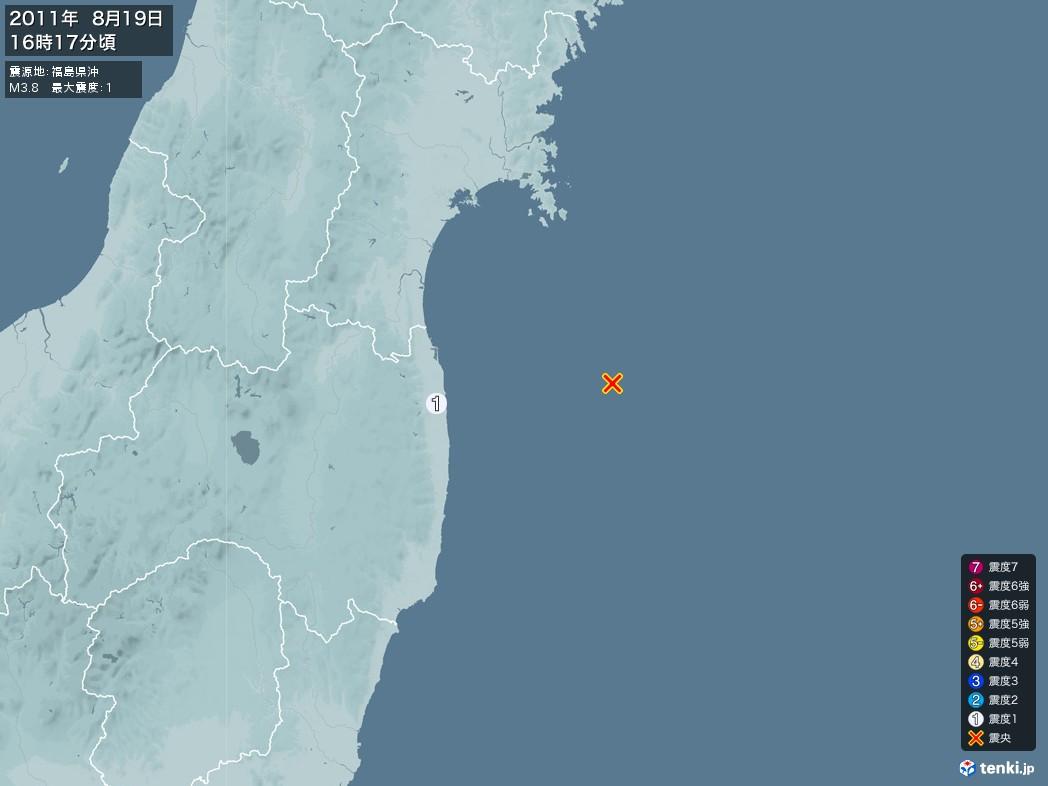 地震情報 2011年08月19日 16時17分頃発生 最大震度:1 震源地:福島県沖(拡大画像)